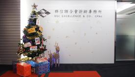 MGI Excellence, Taipei